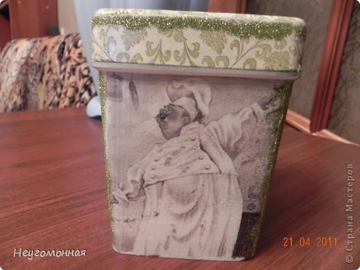 Соль у нас хранилась в обычной старой пластмассовой банке. Давно я на неё заглядывалась и вот наконец-то... фото 4