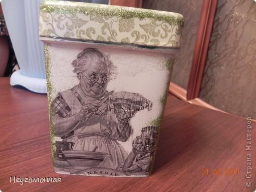 Соль у нас хранилась в обычной старой пластмассовой банке. Давно я на неё заглядывалась и вот наконец-то... фото 6