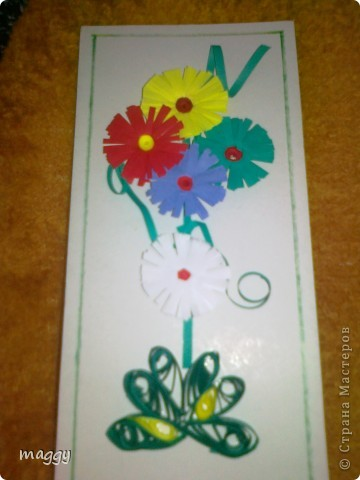 Birthday card фото 2