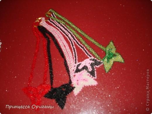 принцесса оригами раньше была княгиней бисера =) фото 2
