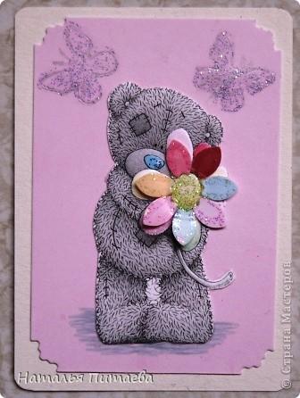 Вот  девочки и я созрела для АТС. Насмотрелась на Алену, Таню, Аню. Решила начать с мишек Тедди, т.к. очень их люблю, и открытки надаренные лежали без дела. Выставляю на ваш суд.  Понравятся мишки, с большим удовольствие поменяюсь.    фото 4