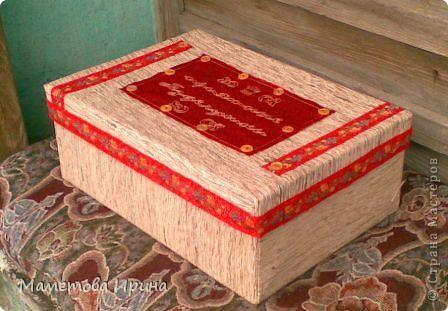 """Это коробка для посылки! Но и после того как она дойдет до адресата, ее можно будет использовать - складывать в нее  """"приятные безделушки"""" фото 1"""