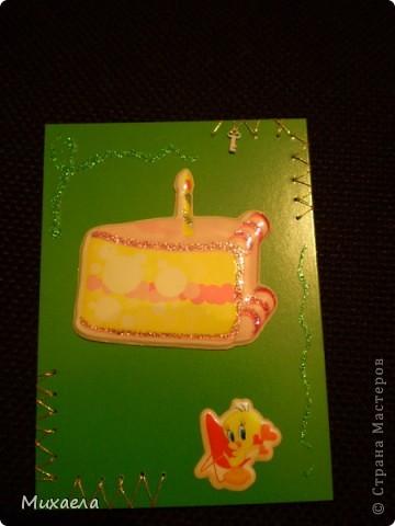 Серия АТС День рождения  цыпленка Цыпы! фото 5