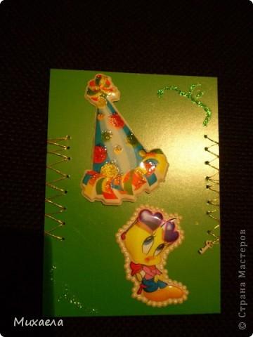 Серия АТС День рождения  цыпленка Цыпы! фото 6