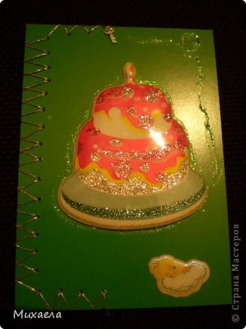Серия АТС День рождения  цыпленка Цыпы! фото 10
