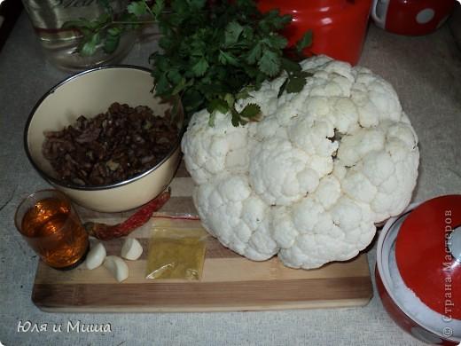 Пхали из цветной капусты в Грузии считается салатом и часто подается к праздничному столу.  Скажу по секрету, что очень вкусно кушается с картошечкой в мундирах!  фото 2