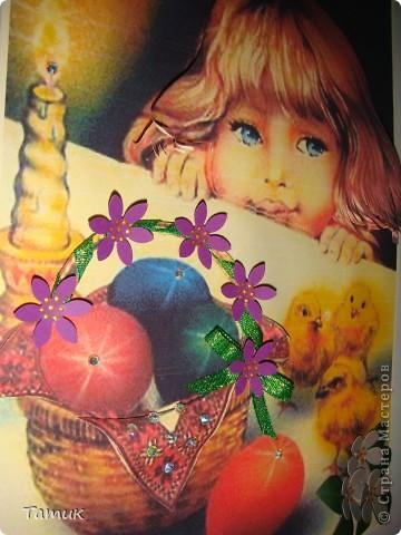 Вот такая весёлеькая открыточка получилась в садик к Пасхе . фото 3