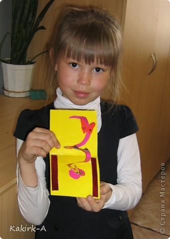 Открытки с бабочками фото 3