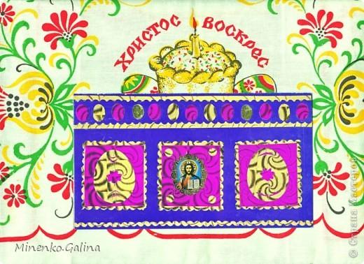 Для изготовления открытки был использован фиолетовый картон, голографическая бумага сиреневого и золотистого цветов, лики святых из набора для украшения яиц. фото 1