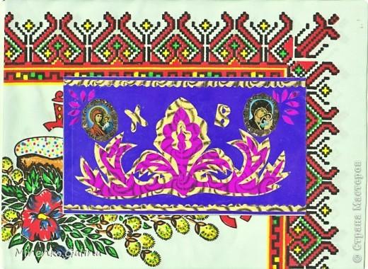 Для изготовления открытки был использован фиолетовый картон, голографическая бумага сиреневого и золотистого цветов, лики святых из набора для украшения яиц. фото 2