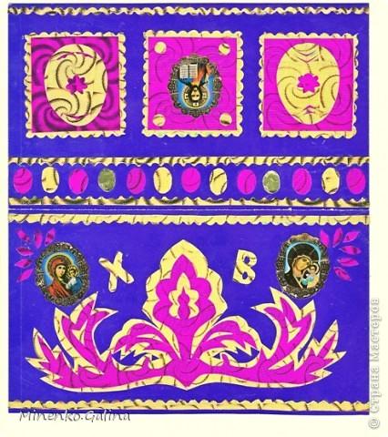 Для изготовления открытки был использован фиолетовый картон, голографическая бумага сиреневого и золотистого цветов, лики святых из набора для украшения яиц. фото 3