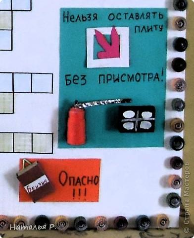 Коллективная работа третьеклассников на районный конкурс кроссвордов по пожарной безопасности. фото 3