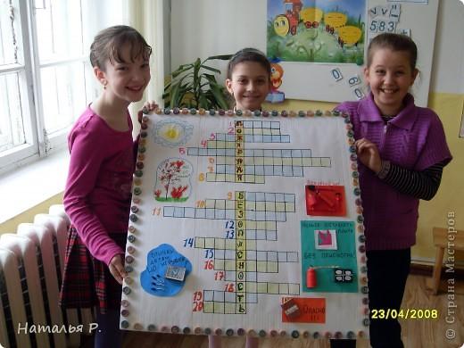Коллективная работа третьеклассников на районный конкурс кроссвордов по пожарной безопасности. фото 8