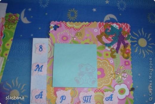 открытка-магнит на холодильник фото 1