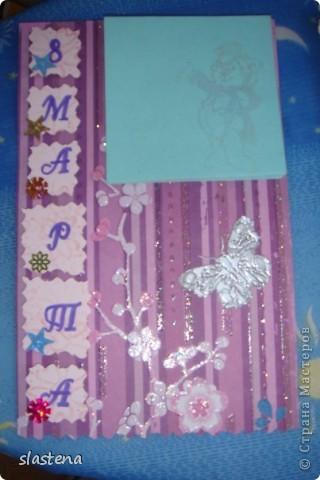 открытка-магнит на холодильник фото 3