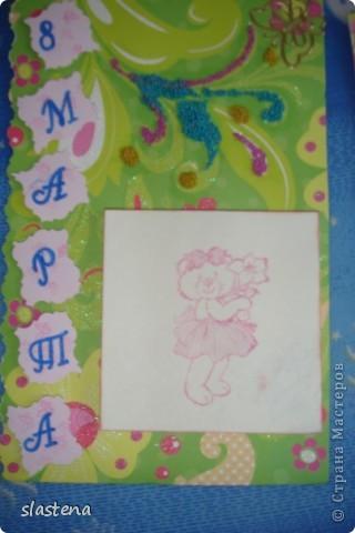 открытка-магнит на холодильник фото 5