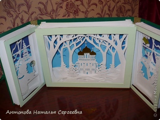 как сделать открытку бумажный туннель на рождество термобелье