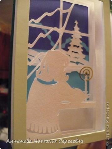 Рождественская открытка( в закрытом виде) фото 4