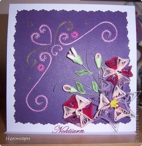 Картинки, открытка изонить на день рождения