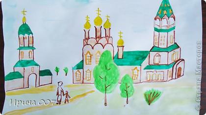 """Параллельно с конкурсом,посвященному  Пасхе, проходит конкурс к юбилею нашего города и церквям """"Скоропослушница"""" и Александра Невского.Сравнить с оригиналом можно в блоге. Представляем вашему вниманию рисунки моих ребятишек. Они не только умеют делать красивые поделки, но и замечательно рисуют. Рисунок Сидоренко Ирины. Заняла 3 место по городу. фото 5"""