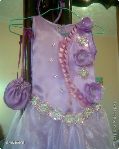 Сатин,органза,..шелковые ленты...Также к нему-ободок с цветком и сумочка для мелочей... фото 1