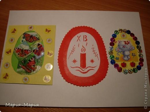 Это наши с дочкой (7 лет) открыточки... фото 1