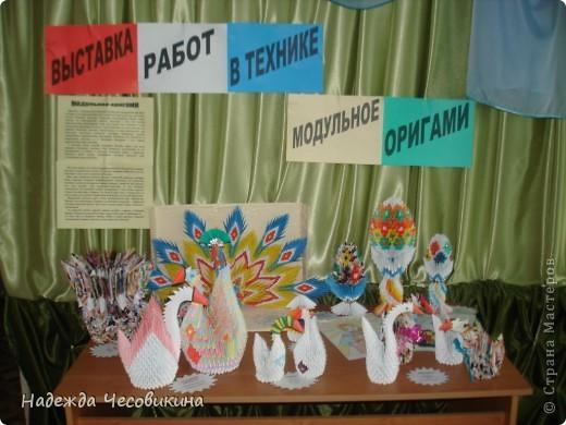 Выставка наших работ в школе. фото 1