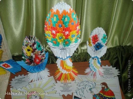 Выставка наших работ в школе. фото 3