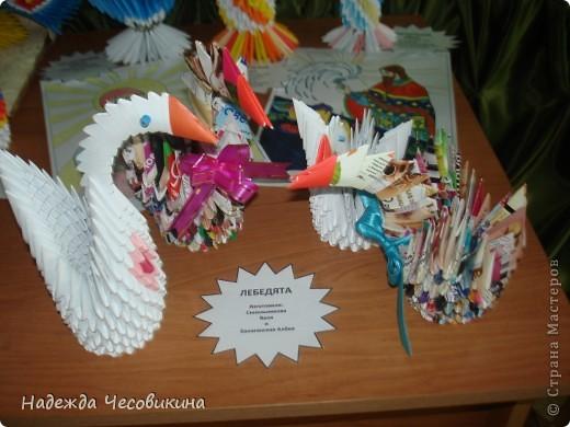 Выставка наших работ в школе. фото 5