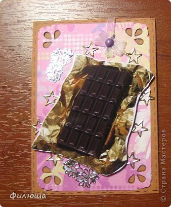 """АТСки """"Шоколадные"""" фото 5"""