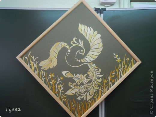 Золотая рыбка... фрагмент 1 фото 5