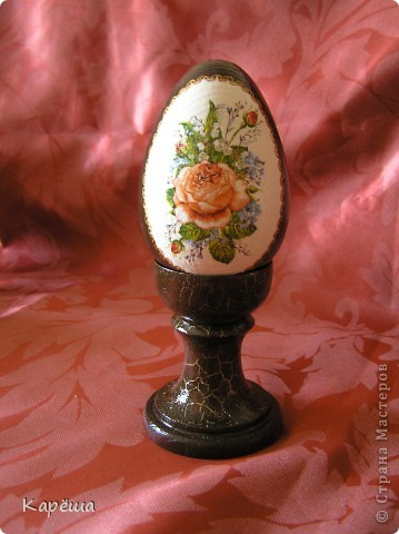 Здравствуйте, дорогие Мастерицы!!! Наконец-то немного доделались мои пасхальные яйца, конечно, ножки будут у всех яиц, просто сейчас времени не хватает их доделать.  фото 10