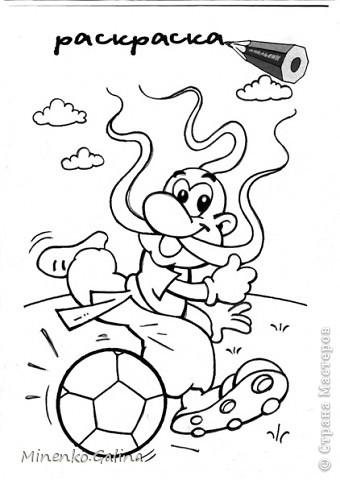 Ещё одна страничка детского журнала для разукрашивания стала вырезалкой. Будем считать началом подготовки к футбольному турниру 2012 года. фото 2