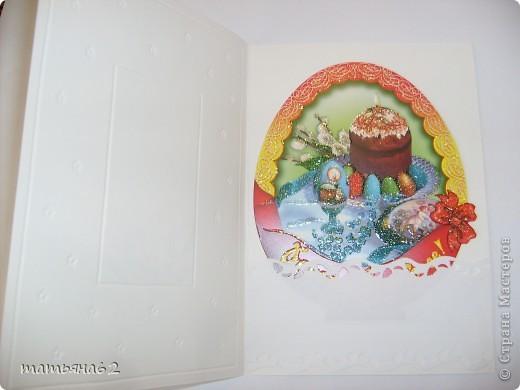 """Эти пасхальные открыточки я сделала для своих """"девчат"""" на работу. Использовала готовые заготовки для открыток с тиснением, 3D-наклейки  и бумагу для квиллинга.  фото 2"""