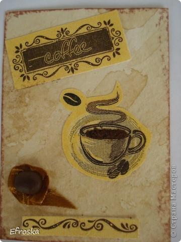 """Дорогие мастерицы, как и обещала, выставляю свою новую серию АТС """"Любителям кофе посвящается..."""" Очень люблю этот напиток, причем запах кофе люблю больше, чем вкус. Может поэтому мои АТС с ароматом кофе... фото 4"""