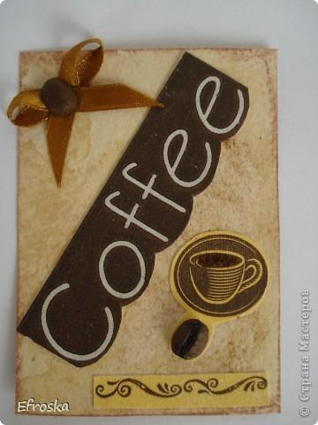 """Дорогие мастерицы, как и обещала, выставляю свою новую серию АТС """"Любителям кофе посвящается..."""" Очень люблю этот напиток, причем запах кофе люблю больше, чем вкус. Может поэтому мои АТС с ароматом кофе... фото 8"""