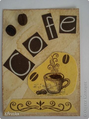 """Дорогие мастерицы, как и обещала, выставляю свою новую серию АТС """"Любителям кофе посвящается..."""" Очень люблю этот напиток, причем запах кофе люблю больше, чем вкус. Может поэтому мои АТС с ароматом кофе... фото 12"""