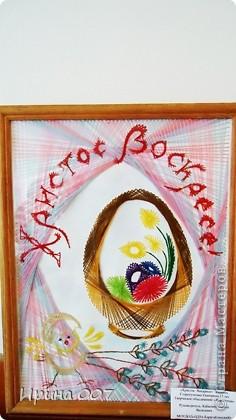 Сегодня побывала на выставке, посвященной Пасхе. Работы детей. фото 7