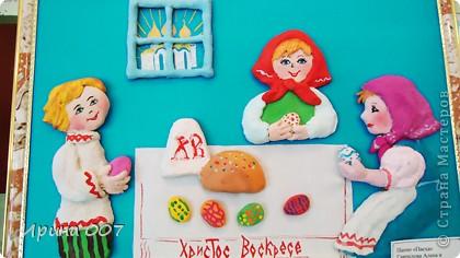 Сегодня побывала на выставке, посвященной Пасхе. Работы детей. фото 10