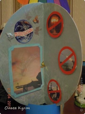 Это мое видение Мир против войны.Земной шар делала из вырезок журналов, зонт-радуга. фото 3
