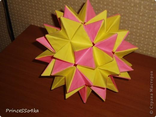 Кусудама Украшение Оригами Мои