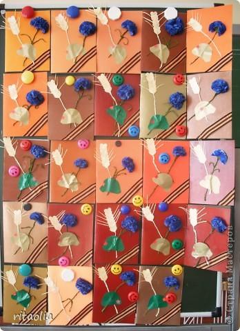 Вот такие открытки мы сделали с первоклассниками на уроке технологии. Правда 45 минут не хватило, прихватили еще минут 15 :)))                        Спасибо Александре (k.aktus) за МК: http://stranamasterov.ru/node/49819?c=favorite Идею оформления открытки взяли у Татьяны Михайловны: http://stranamasterov.ru/node/66995?tid=1345 Большое спасибо!!! фото 1
