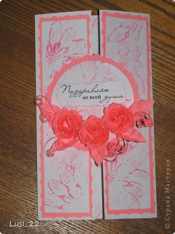 Эту открыточку подсмотрела у Людмилы http://stranamasterov.ru/node/109051?c=favorite фото 1