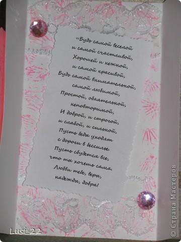 Эту открыточку подсмотрела у Людмилы http://stranamasterov.ru/node/109051?c=favorite фото 6