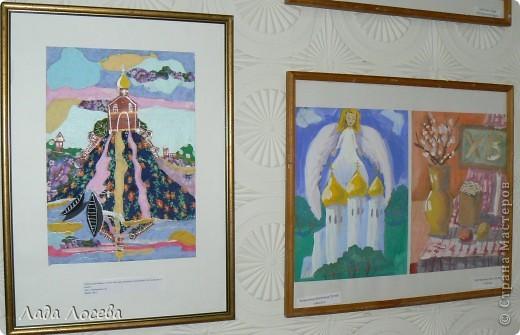 В нашем городе прошло открытие пасхальной выставки. Были представлены рисунки и поделки маленьких и взрослых мастеров. Разнообразие техник и материалов, красочность работ восхищает. фото 13