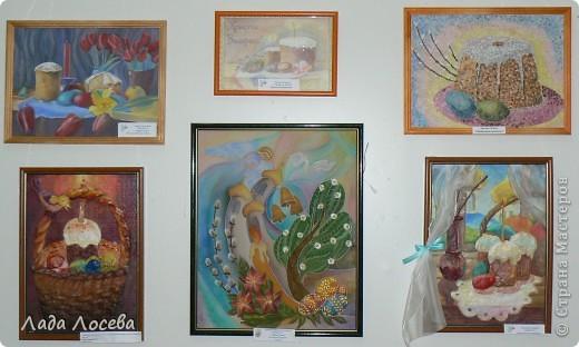 В нашем городе прошло открытие пасхальной выставки. Были представлены рисунки и поделки маленьких и взрослых мастеров. Разнообразие техник и материалов, красочность работ восхищает. фото 38