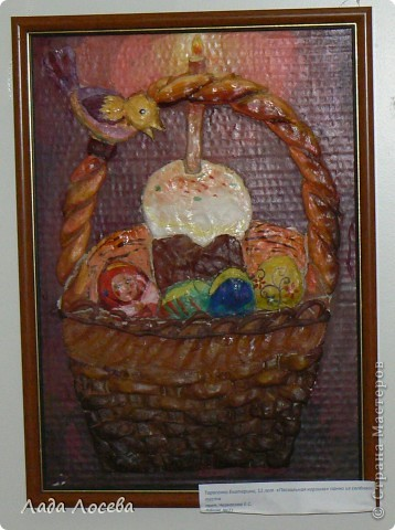 В нашем городе прошло открытие пасхальной выставки. Были представлены рисунки и поделки маленьких и взрослых мастеров. Разнообразие техник и материалов, красочность работ восхищает. фото 39