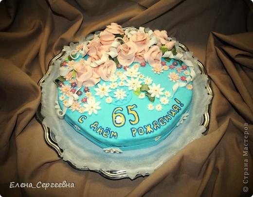 Торт на 65-летие.