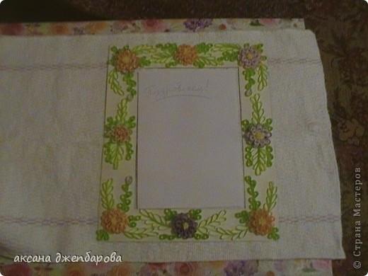 рамочка для поздровлений.это я сделала для детского сада.для поздровления детей. фото 1