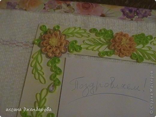 рамочка для поздровлений.это я сделала для детского сада.для поздровления детей. фото 2